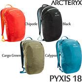 【Arc'teryx 始祖鳥】Pyxis 18 輕量登山包 - 12953 (共4色)