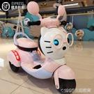兒童男女孩電動摩托車雙人帶遙控雙驅玩具車可坐人充電動車2-6歲 1995生活雜貨