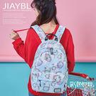 後背包包女包大容量多層收納電腦包 JIA-6652淡藍花環