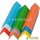 1.5米幼稚園防撞護墻角柱子軟包邊條塑料...