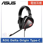 ASUS 華碩 ROG Delta Origin 電競耳機