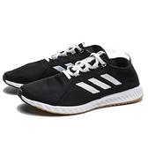ADIDAS 慢跑鞋 EPM RUN 黑白 編織 輕量 運動 女 (布魯克林) BD7089