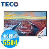 TECO東元 55吋 TL55U1TRE 4K 連網 液晶顯示器 液晶電視(含視訊盒)