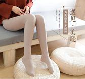 打底褲女連褲襪絲襪春秋冬季連腳秋季薄連襪褲加絨加厚款灰色外穿
