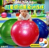 兒童玩具 兒童充氣皮球拍拍球按摩大球彈力球幼兒園大號寶寶感統球類玩具 城市科技