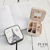 限量現貨★PUFII-飾品盒 歐風雙層收納飾品盒首飾盒 2色 0412 現+預 春【CP14411】
