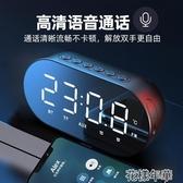 藍芽喇叭音響Amoi/ K19無線藍芽音箱低音炮手機迷你小音響隨身便攜 快速出貨