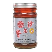 牛頭牌沙茶醬(127g)【合迷雅好物超級商城】