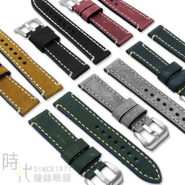 【台南 時代鐘錶 精選質感錶帶】磨皮粗曠質感小牛皮錶帶 尺寸22mm 附工具 FOSSIL NIXON 沛納海風格