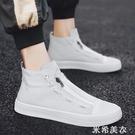 帆布鞋 2020新款夏季男鞋高筒潮流百搭休閒帆布板鞋韓版透氣男士布鞋潮鞋 米希美衣