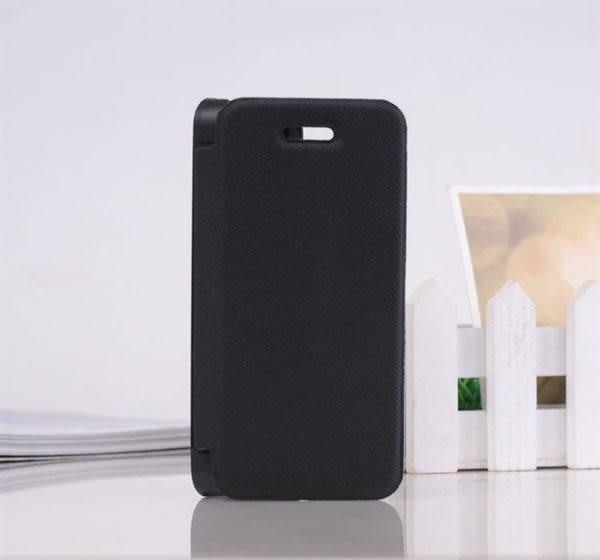 5S免運 iphone 5/5S 純色超薄手機殼 左右翻蓋皮套 保護套