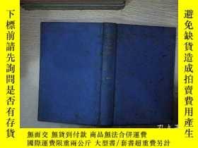 二手書博民逛書店RECENT罕見ADVANCES IN HUMAN NUTRITION 1961 1961年人類營養研究進展Y