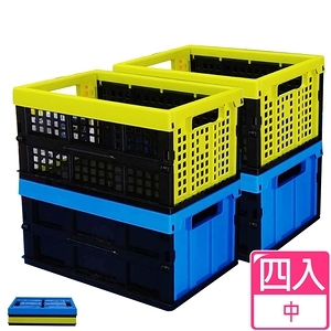 【收納屋】疊疊樂 摺疊提籃(中)(四入/組)網洞+密實-藍*4
