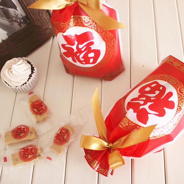 新年福字 緞帶抽繩袋 束口袋 新年送禮 禮品袋【D042】手提袋 收納 餅乾袋 牛軋糖包裝 塑膠袋 福袋
