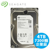 Seagate 企業級 4TB 7200轉 3.5吋Enterprise 硬碟 (ST4000NM0035)