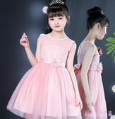 花童禮服 新款無袖女童連身裙公主背心裙時尚蓬蓬紗裙中長款  DR22556【Rose中大尺碼】
