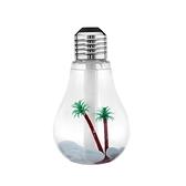 創意燈泡迷你空氣宿舍辦公室UB加濕器臥室家用桌面小型禮品   新品全館85折