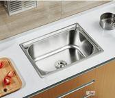 水槽單槽廚房一體洗菜盆碗池不銹鋼304大小號環保帶龍頭加厚套餐igo 享購