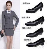 舒適軟皮工作鞋女黑色淺口低跟皮鞋中跟職業矮跟工裝女鞋防滑瓢鞋『小淇嚴選』