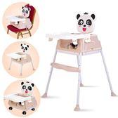 寶寶餐椅多功能可摺疊椅子嬰兒凳便攜式餐兒童吃飯桌椅小孩學坐椅ATF LOLITA