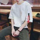 夏季短袖t恤男韓版 潮流半袖七分袖體恤學生圓領寬鬆五分中袖衣服【壹電部落】