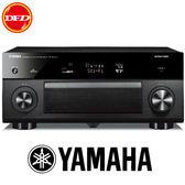 山葉 YAMAHA RX-A2030 4K對應升頻 9.2 聲道AV 收音擴大機 公貨 送HDMI線+北區精緻調音安裝