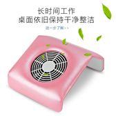 美甲吸塵器大功率靜音指甲粉塵機美甲打磨卸甲吸粉塵手枕送灰塵袋