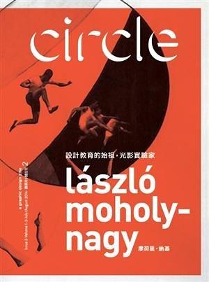 Circle 7-8月號/2014 第2期