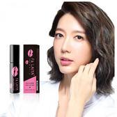 法婡雅FA LAIYA 會說話的唇露 4ml - 天GO妝時尚