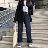 韓系女裝 復古簡約寬鬆直筒牛仔褲【C0935】