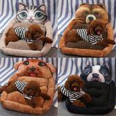 卡通狗窩貓窩中小型犬寵物墊子泰迪通用可拆洗用品床YYP   蓓娜衣都
