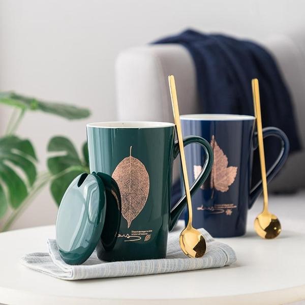 馬克杯 北歐ins網紅馬克杯帶蓋勺陶瓷杯子創意男女家用水杯大容量杯 維多原創