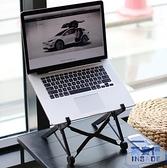筆記本支架折疊便攜升降電腦支架增高墊架散熱【英賽德3C數碼館】