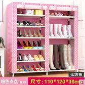 簡易鞋架子布鞋櫃經濟型靴子款防塵收納櫃組裝簡約現代【靴子款粉色點點】