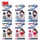 【3M】 Nexcare 舒適口罩 升級...