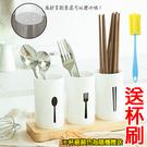文青風 橡木底座餐具收納盒 (送杯刷) 筷架 湯匙架 叉子架 餐具架 瀝水架 收納【歐妮小舖】