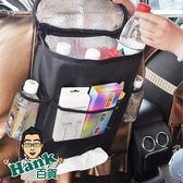 ★Hank百貨★汽車椅背袋 保溫袋 收納袋 儲物袋 置物袋 整理掛袋 車載【G0006】