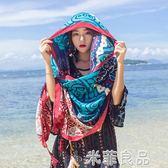 外搭防曬披肩女旅遊拍照絲巾海邊度假必備薄圍巾超大紗巾沙灘巾 『米菲良品』
