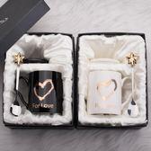 新年禮物情人節生日走心的實用送男生女創意神器小禮品盒 概念3C旗艦店