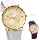 手錶 雙圈層次皮革手錶 柒彩年代【NE1928】