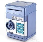 存錢罐存取款機 超大號儲蓄罐atm 特大號存錢箱自動卷錢機 完美情人精品館