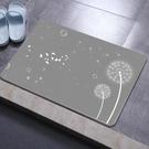 硅藻泥腳墊 硅藻泥吸水墊衛生間門口防滑海藻腳墊家用速干浴室硅藻土踩腳地墊 小衣裡
