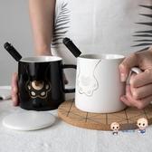 貓爪杯 家用女貓爪杯帶蓋陶瓷馬克杯帶蓋勺北歐馬克杯ins純色咖啡杯 2色
