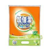 加倍潔 制菌潔白洗衣粉-茶樹+小蘇打 1kg