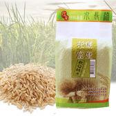 【水長流】花蓮富里軟Q糙米 (1.2kg/包)【好食家】
