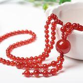 天然紅瑪瑙項鏈女款紅瑪瑙長款毛衣鏈本命年開運飾品民族風送女友