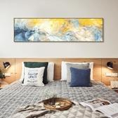 希維北歐風格現代橫幅床頭客廳抽象臥室裝飾畫沙發背景牆過道掛畫WD 中秋節全館免運