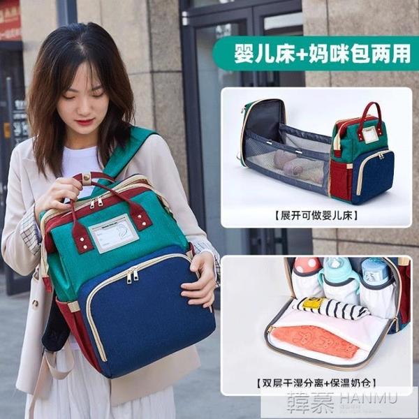 2021新款床包二合一母嬰包USB便攜多功能媽媽包嬰兒床媽咪包 雙肩 夏季新品