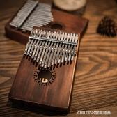 拇指琴17 音桃花心木全單板電箱款手指鋼琴復古黑色卡林巴琴童趣潮品