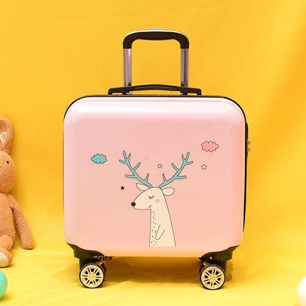 兒童拉桿箱18寸男女童旅行箱萬向輪登機箱可愛拉桿箱卡通 LX 童趣屋 免運